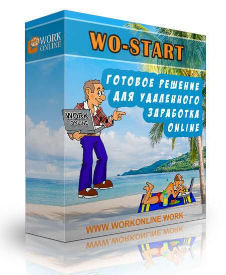 WO-START